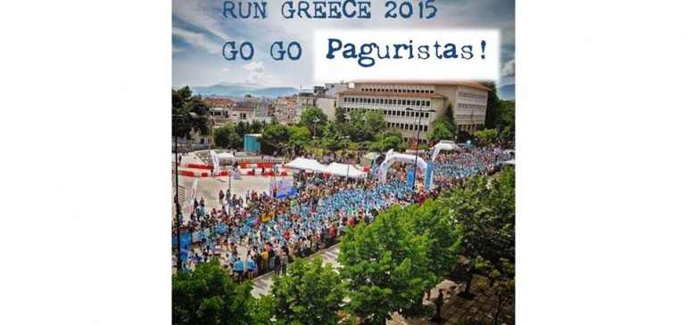 """Run Greece 2015"" !"