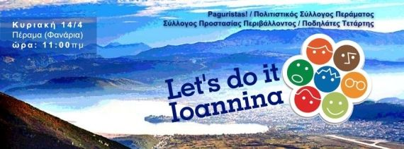 """Let's do it 2013""!"